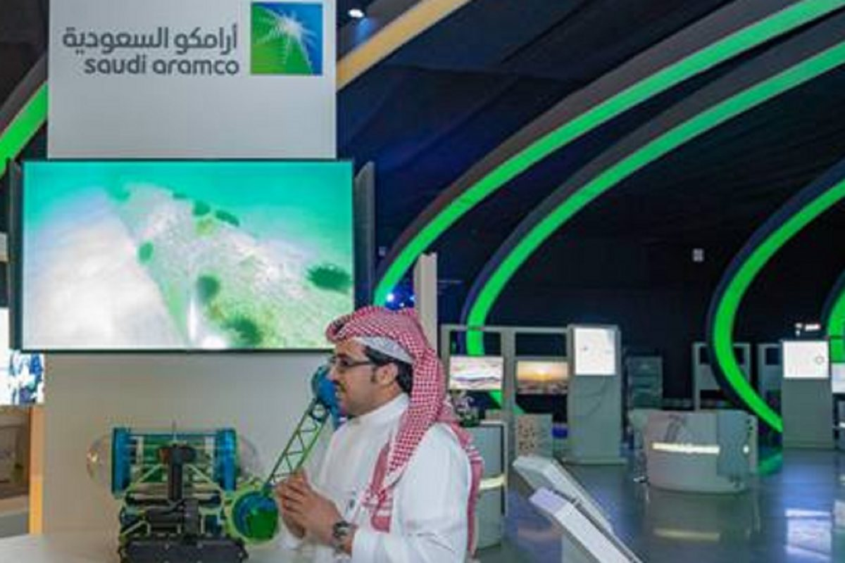 Saudi Aramco wants to lead in energy's digital transformation
